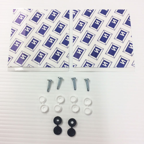 number plate fitting kit